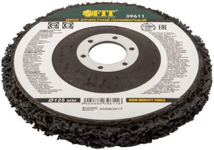 Диск зачистной полимерный CNS, 125 мм FIT 39611