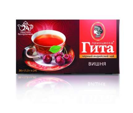 Чай черный Принцесса Гита Вишня 24 пакетика