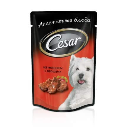 Влажный корм для собак Cesar, говядина с овощами, 100г
