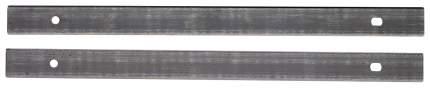 Ножи Metabo HC260C/M одноразовые 2штуки