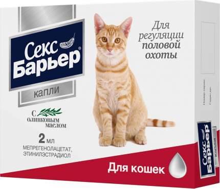 Секс Барьер, для женских особей (кошки) СКиФФ, с оливковым маслом, раствор, фл. 2 мл