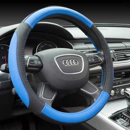 Оплетка на рулевое колесо AVTOLIDER1 М 37-39см Черно-синяя, экокожа