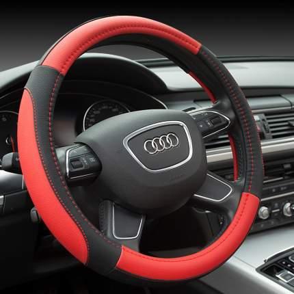 Оплетка на рулевое колесо AVTOLIDER1 М 37-39см Черно-красная, экокожа