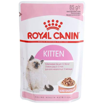 Влажный корм для котят ROYAL CANIN Kitten Instinctive, мясо в соусе, 85г