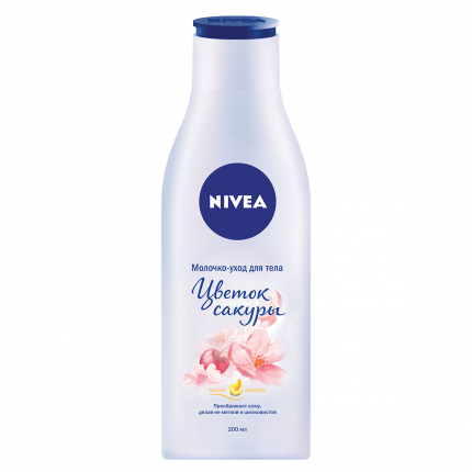 Молочко для тела Nivea Цветок сакуры 200 мл