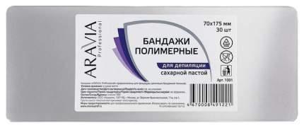 Бандаж полимерный Aravia Professional для процедуры шугаринга, 70*175 мм