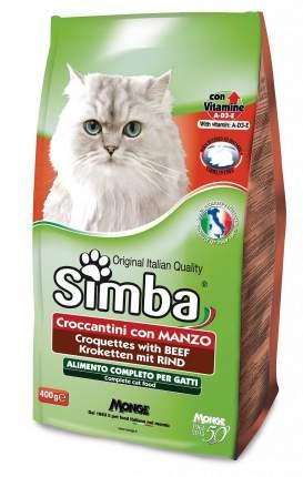 Сухой корм для кошек Simba , говядина,  0.4кг