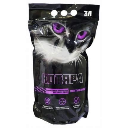 Комкующийся наполнитель для кошек Котяра силикагелевый, 1.3 кг, 3 л