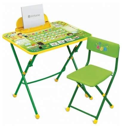 Комплект детской мебели InHome НМИ2/З, складной 3-7 лет, зеленый