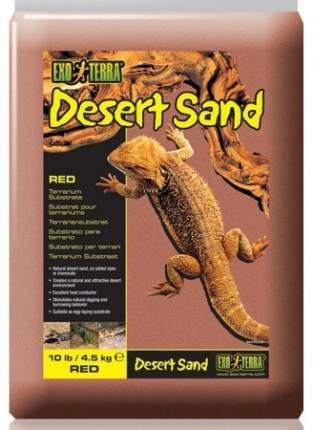 Грунт для террариума Exo Terra Desert Sand PT3105