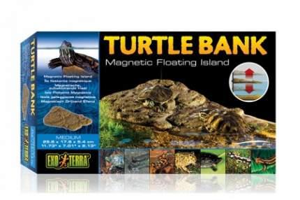 Черепаший берег для аквариума Exo Terra Turtle Bank средний, пластик, 29,8х17,8х5,4 см