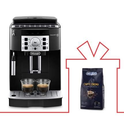 Комплект кофемашина De'Longhi ECAM 22.110.B+кофе в зернах DLSC602 CREMA 250г