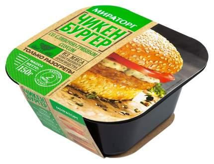 Чикен Бургер Мираторг со сливочно-грибным соусом замороженный 150 г