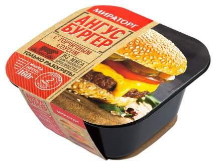 Ангус Бургер Мираторг с горчичным соусом замороженный 160 г