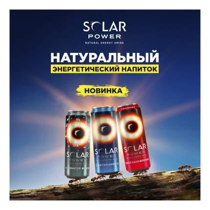 Напиток энергетический Solar Power Активатор мозга газированный безалкогольный 0,45 л