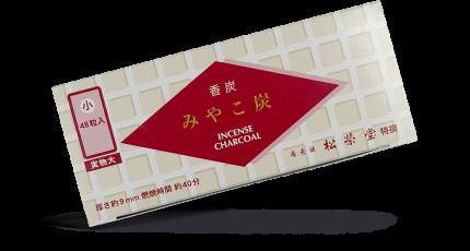 Уголь для благовония Shoyeido Himenoka Incense 750111