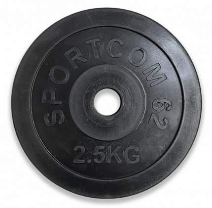 Диск Sportcom обрезиненный 26мм 2,5кг, черный