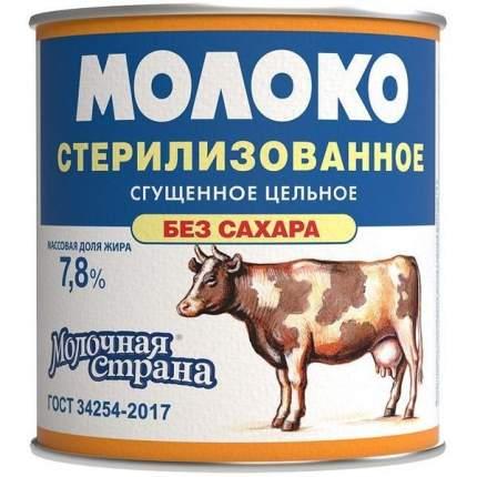 Сгущенное молоко Молочная страна концентрированное 7,8% 300 г