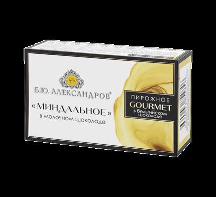 Пирожное Б.Ю. Александров Миндальное в молочном шоколаде 90 г
