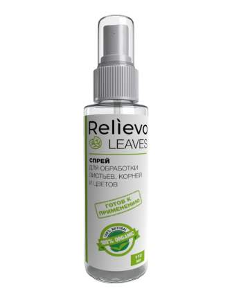 Биопрепарат Relievo Leaves для укрепления иммунитета растений
