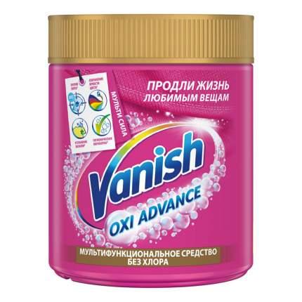 Пятновыводитель Vanish Oxi Advance Мультисила для цветного белья 400 г