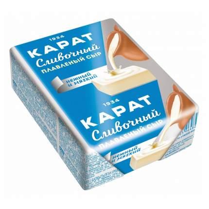 Сыр плавленый Карат Сливочный 45% БЗМЖ 90 г