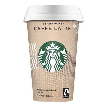 Молочный кофейный напиток Starbucks Латте 2,6% 330 мл