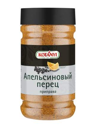 Приправа Kotanyi Апельсиновый перец универсальная 15 г