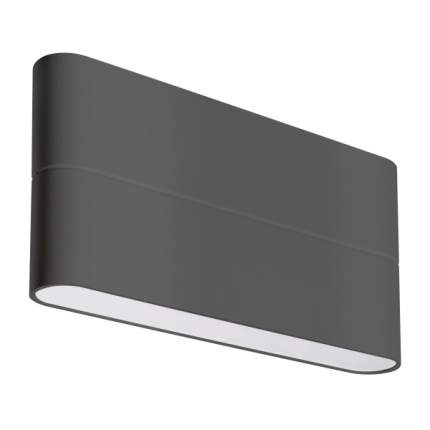 Уличный светильник Arlight 032413 Flat