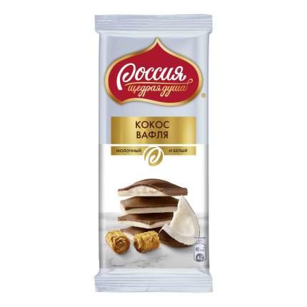Шоколад Россия-Щедрая душа! молочный и белый с кокосом и вафлей 82 г