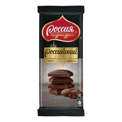 Шоколад Россия-Щедрая душа! Российский темный 82 г