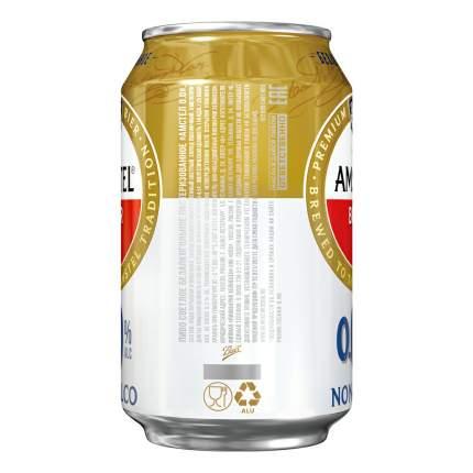 Пиво безалкогольное Amstel светлое ячменное пастеризованное 0,33 л