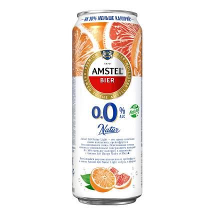 Пивной напиток безалкогольный Amstel Natur Light апельсин-грейпфрут нефильтрованный  0,43л