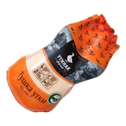 Тушка утки Утиная ферма охлажденная +-2,15 кг
