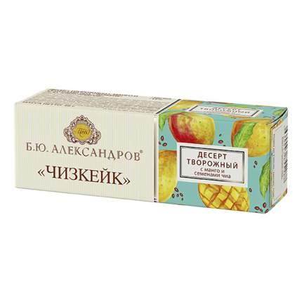 Творожный десерт Б.Ю. Александров Чизкейк манго и семена чиа 40 г