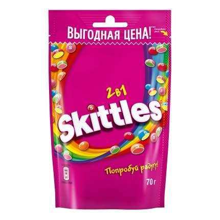 Драже Skittles 2 в 1 70 г