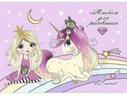 Альбом для рисования Profit Единорог и принцесса А4 12 листов