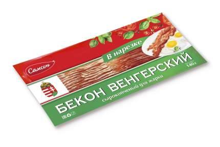 Бекон Самсон Венгерский сырокопченый для жарки нарезка 140 г