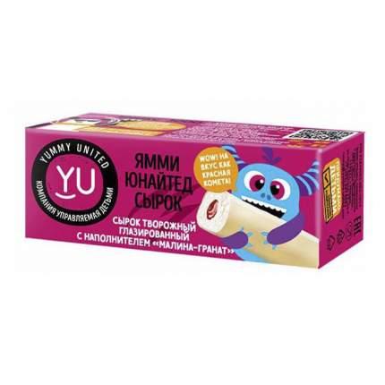 Творожный сырок Yummy United глазированный малина-гранат 19% 40 г