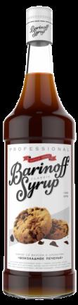 Сироп !Barinoff Шоколад  печенье 1л (для кофе, коктейлей и выпечки)