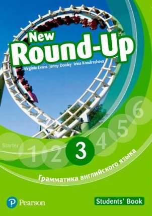 Round Up Russia 4Ed new 3 SB