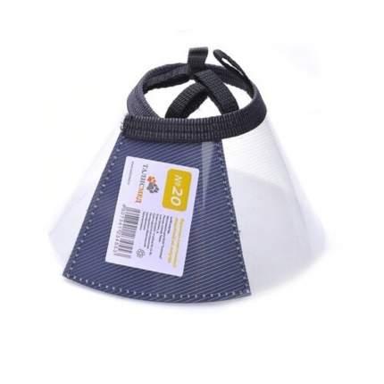 Защитный воротник для домашнего питомца Талисмед,  38-44см, на застежке, пластик