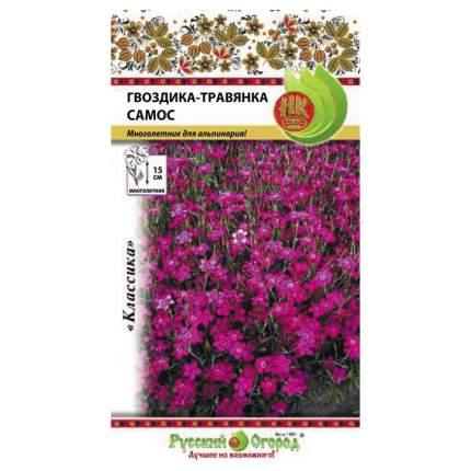 Семена Гвоздика - травянка Самос, 0,05 г Русский огород