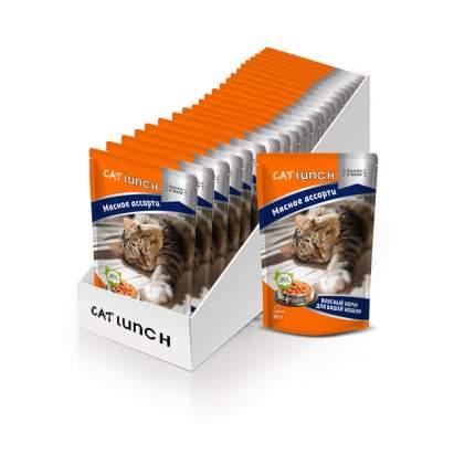 Влажный корм для кошек Cat Lunch, кусочки в желе мясное ассорти, 24шт по 85г