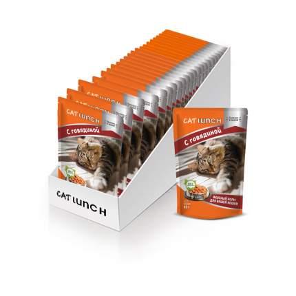 Влажный корм для кошек Cat Lunch, кусочки в желе с говядиной, 24шт по 85г