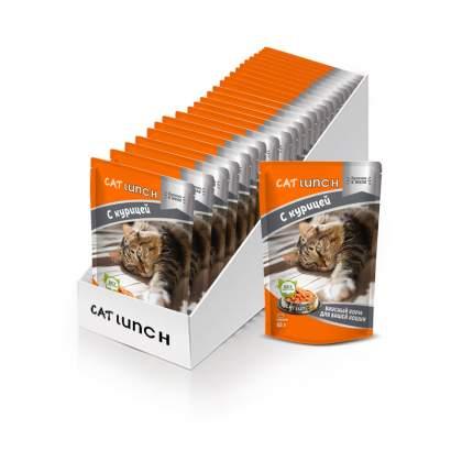 Влажный корм для кошек Cat Lunch, кусочки в желе с курицей, 24шт по 85г