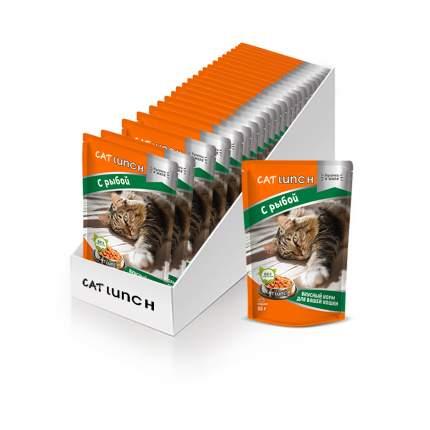 Влажный корм для кошек Cat Lunch, кусочки в желе с рыбой, 24шт по 85г