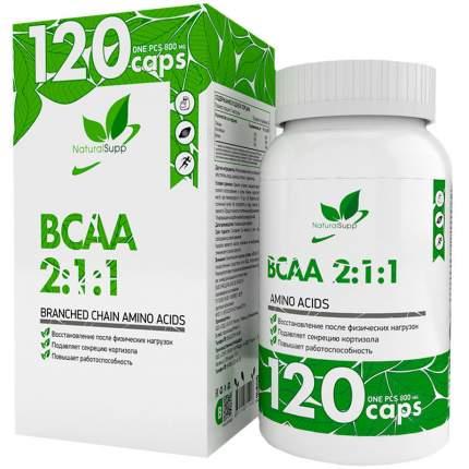 Аминокислоты БЦАА в капсулах NATURALSUPP BCAA 2:1:1 800мг (120 капсул)