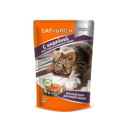 Влажный корм для кошек Cat Lunch, кусочки в соусе с индейкой, 24шт по 85г