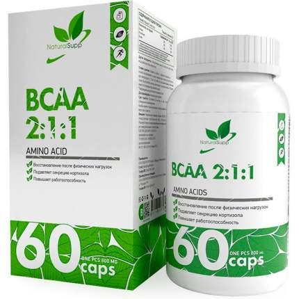 Аминокислоты БЦАА в капсулах NATURALSUPP BCAA 2:1:1 800мг (60 капсул)